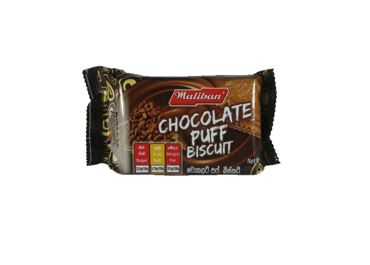 Chocolate Puff Biscuit 100g