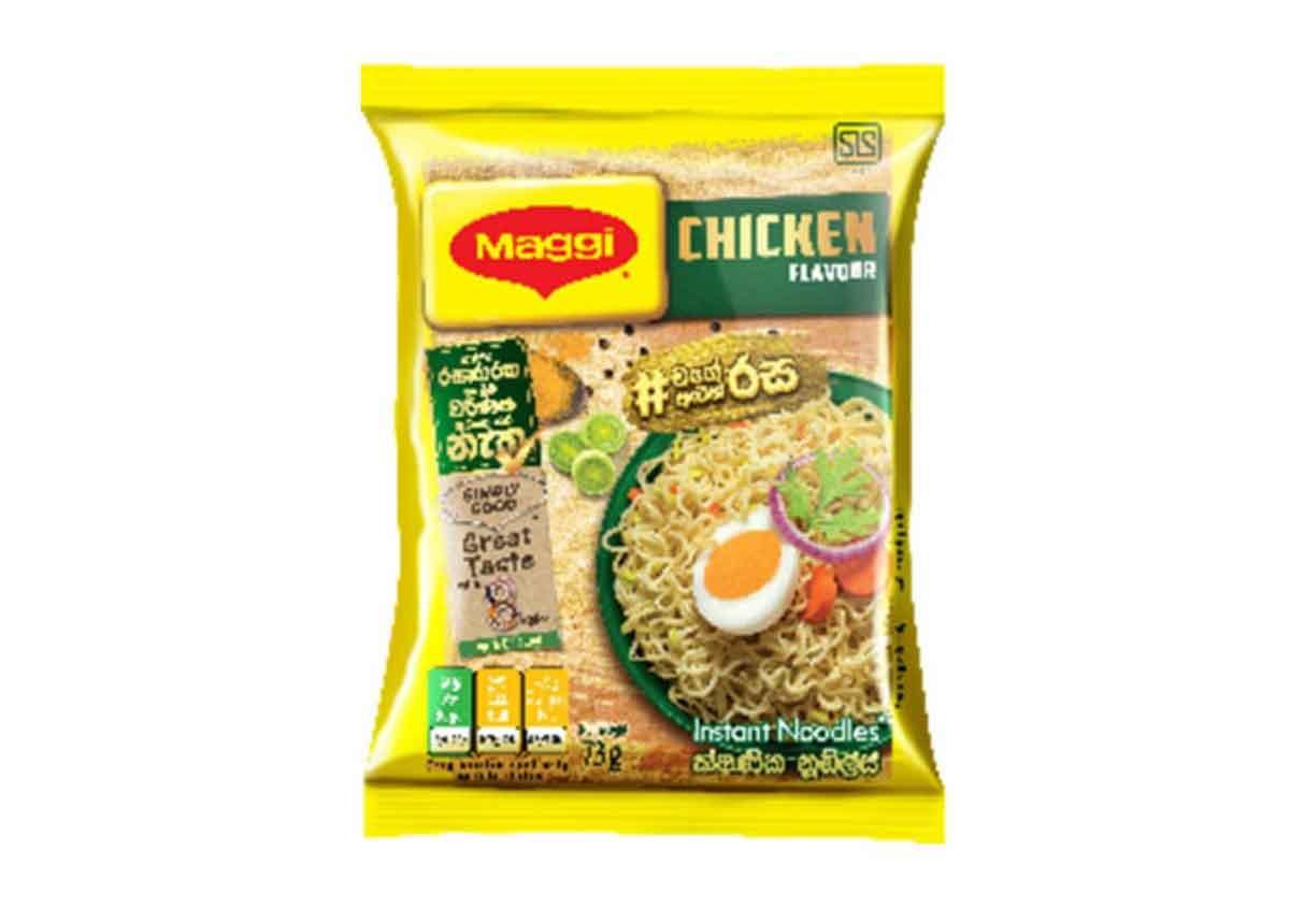 MAGGI Chicken Noodles 73g