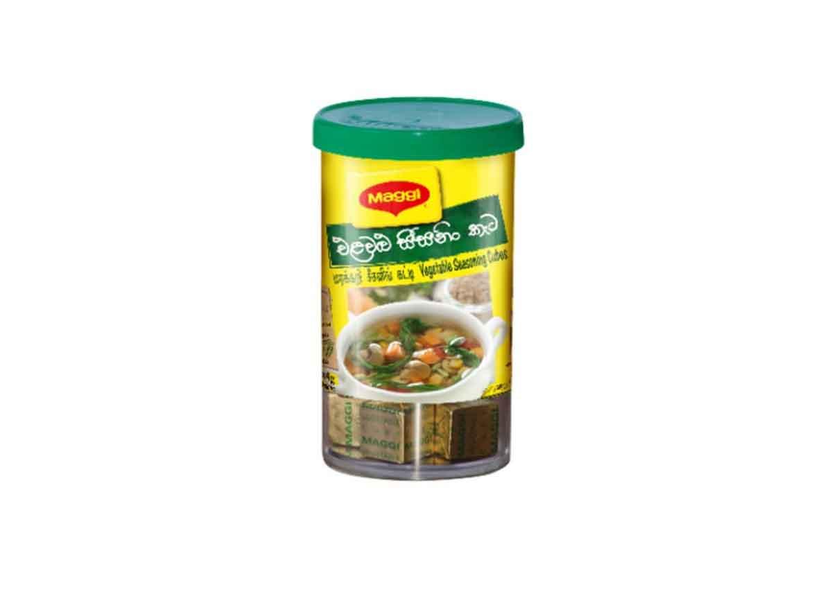 MAGGI Vegetable Seasoning Cubes (25x4g)